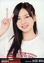 【中古】生写真(AKB48・SKE48)/アイドル/AKB48 岩田華怜/バストアップ/東京ドームコンサート「AKB48 in TOKYO DOME 〜1830mの夢〜」限定生写真セット