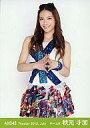 【中古】生写真(AKB48 SKE48)/アイドル/AKB48 秋元才加/膝上 両手あわせ/劇場トレーディング生写真セット2012.July