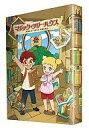 【中古】アニメBlu-ray Disc マジック・ツリーハウス
