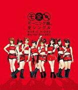 【中古】邦楽Blu-ray Disc モーニング娘。 / 全シングル MUSIC VIDEO Blu-ray File 2011