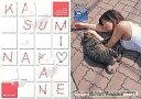【中古】コレクションカード(女性)/BOMB CARD LIMITED SP03-CALENDAR02 : 仲根かすみ/開運カレンダーカード/BOMB CARD LIMITED