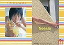 б┌├ц╕┼б█е│еьепе╖ечеєелб╝е╔(╜ў└н)/SUPER VISUAL CARD COLLECTION Vol.1 ╕╢┼─═│╚■╗╥ Seagenic Butterfly 12 бз ╕╢┼─═│╚■╗╥/еьеоехещб╝елб╝е╔/SUPER VISUAL CARD COLLECTION Vol.1 ╕╢┼─═│╚■╗╥ Seagenic Butterfly
