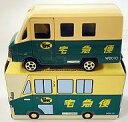 【中古】ミニカー ヤマト運輸 ウォークスルーW号車(グリーン×ベージュ) #W8010 キャンペーン