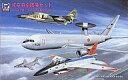 【中古】プラモデル 1/700 航空自衛隊機セット 「スカイウェーブシリーズ」 [S16]