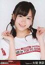【中古】生写真(AKB48 SKE48)/アイドル/AKB48 大場美奈/バストアップ/東京ドームコンサート「AKB48 in TOKYO DOME 〜1830mの夢〜」限定生写真セット