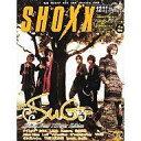 【中古】SHOXX 付録付)SHOXX VOL.214 2010/12(別冊付録1点)