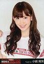 【中古】生写真(AKB48・SKE48)/アイドル/AKB48 小嶋陽菜/バストアップ/東京ドームコンサート「AKB48 in TOKYO DOME 〜1830mの夢〜」限定生写真セット
