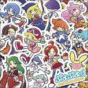 【中古】アニメ系CD ぷよぷよ 20th Anniversary オリジナルサウンドトラック