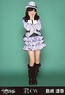 【エントリーでポイント最大19倍!(5月16日01___59まで!)】【中古】生写真(AKB48・SKE48)/アイドル/AKB48 <strong>島崎遥香</strong>/全身・両手頬/「君のC/W」一般発売Ver