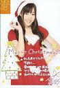 【中古】生写真(AKB48・SKE48)/アイドル/SKE48 須田亜香里/衣装サンタ・コメント付き/公式生写真