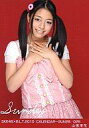 【中古】生写真(AKB48・SKE48)/アイドル/SKE48 山田澪花/SKE48×B.L.T.2010 CALENDAR-SUN28/028