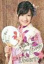 【中古】アイドル(AKB48・SKE48)/CD「大人ジェリービーンズ」外付け特典 渡辺麻友/浴衣/まゆゆのメッセージ入り激レアカード/CD「大人ジェリービーンズ」外付け特典【タイムセール】【画】