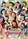 【中古】邦楽DVD モーニング娘。 / コンサートツアー2