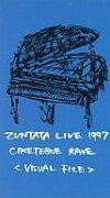 【中古】邦楽 VHS ZUNTATA / ZUNTATA LIVE 1997 CINETEQUE RAVE