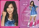 【中古】コレクションカード(女性)/DVD「月刊アイドリング!!!2010年9月号」付録トレカ 09 monthly idoling!!! card : アイドリング!!!/..