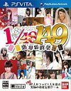 [used] PSVITA software AKB1/149 love general election [normal version] [10P17May13] [fs2gm] [image]