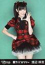【中古】生写真(AKB48 SKE48)/アイドル/AKB48 渡辺麻友/膝上/「重力シンパシー」ホールVer
