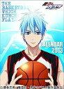 【中古】カレンダー 黒子のバスケ 2013年度カレンダー