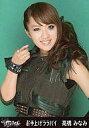 【中古】生写真(AKB48・SKE48)/アイドル/AKB48高橋みなみ/上半身・笑み/CD「お手上げララバイ」一般発売Ver【10P10Jan15】【画】