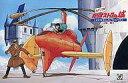 【中古】プラモデル 1/48 ルパン&オートジャイロ 奪取 「ルパン三世 カリオストロの城」 [G-348]