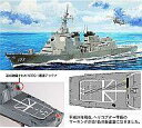 "[new article] ""Sky wave series"" [J55] [10P11Jun13] belonging to plastic model plastic model 1/700 Marine Self Defense Force aegis escort ship DDG-177 あたご new warship-labeled decare [image]"