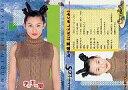 【中古】コレクションカード(女性)/チェキッ娘 パーフェクトコレクション(初版) No.033 : 五十嵐恵/チェキッ娘 パーフェクトコレクション(初版)