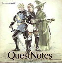 【中古】同人GAME CDソフト QuestNotes -クエストノーツ- / Project QuestNotes