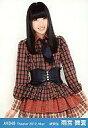 【中古】生写真(AKB48・SKE48)/アイドル/AKB48 雨宮舞夏/膝上・両手下/劇場トレーディング生写真セット2012.may