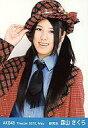 【中古】生写真(AKB48・SKE48)/アイドル/AKB48 森山さくら/上半身・右手帽子/劇場トレーディング生写真セット2012.may