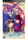 【中古】PSPソフト うたの☆プリンスさまっ♪-All Star-[通常版]【02P01Oct16】【画】