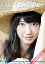 【中古】カレンダー 柏木由紀 AKB48 2013年度 B2サイズカレンダー