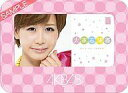 【中古】カレンダー 大家志津香 AKB48 2013年度 卓上タイプカレンダー