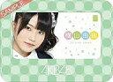 【中古】カレンダー 横山由依 AKB48 2013年度 卓上タイプカレンダー