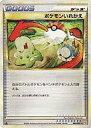 【中古】ポケモンカードゲーム/◆/LEGEND 拡張パック「ハートゴールドコレクション」 064/070 ◆ : ポケモンいれかえ