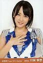 【中古】生写真(AKB48・SKE48)/アイドル/AKB48川栄李奈/バストアップ/右手胸/劇場トレーディング生写真セット2011.November【10P10Jan15】【画】