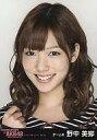 【中古】生写真(AKB48 SKE48)/アイドル/AKB48 野中美郷/バストアップ/映画「DOCUMENTARY of AKB48 Show must go on 少女たちは 傷つきながら夢を見る」前売り特典