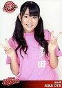 【中古】生写真(AKB48・SKE48)/アイドル/AKB48 多田愛佳/上半身・両手ピース/DVD「週刊AKB DVDスペシャル版 Vol.6 球技大会」特典