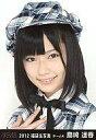 【中古】生写真(AKB48 SKE48)/アイドル/AKB48 島崎遥香/顔アップ 右手首下/2012福袋生写真