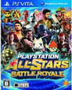 [new article] PSVITA software Play Station all-stars battle royal [10P11Jun13] [image]