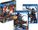 "[used] PSVITA software SOUL SACRIFICE - Seoul sacrifice - ""joint struggle"" double pack [10P11Jun13] [image]"