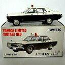 【中古】ミニカー 1/64 TLV-N32a ニッサン ローレル パトロールカー(ホワイト×ブラック) 「トミカリミテッドヴィンテージNEO」 [224815] 【タイムセール】