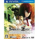 [used] A PSVITA software Stein's gate [normal version] [10P06may13] [fs2gm] [image] [10P25Apr13]