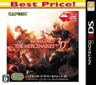 Nintendo 3ds software Resident Evil: the mercenaries 3D