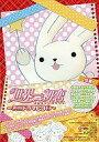 【中古】アニメ系CD 世界一初恋2 ミニドラマCD2