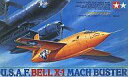 【中古】プラモデル 1/72 ベル X-1 マッハバスター 「エアークラフトシリーズ No.1」 [60601]【タイムセール】