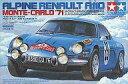 【中古】プラモデル 1/24 アルピーヌ ルノー A110 モンテカルロ '71 「スポーツカーシリーズ NO.278」 [24278]【タイムセール】