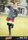 【中古】生写真(AKB48 SKE48)/アイドル/AKB48 梅田彩佳/正義の味方じゃないヒーロー衣装/CD「UZA」劇場盤特典生写真