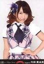 【エントリーでポイント10倍!(12月スーパーSALE限定)】【中古】生写真(AKB48・SKE48)/アイドル/AKB48 内田眞由美/上半身/「AKB48 in TOKYO DOME 1830mの夢 スペシャルBOX」特典