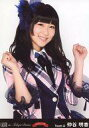 【中古】生写真(AKB48 SKE48)/アイドル/AKB48 仲谷明香/上半身/「AKB48 in TOKYO DOME 1830mの夢 スペシャルBOX」特典