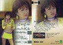 【中古】コレクションカード(女性)/GALS PARADISE CARDS 2002 092 : 田中美鈴/レギュラー(銀箔押し)/GALS PARADISE CARDS 2002